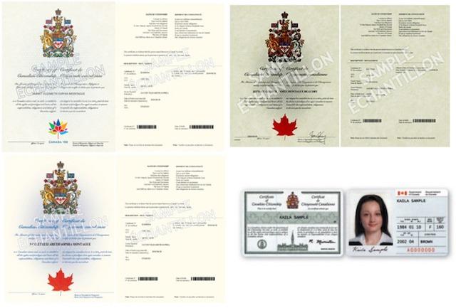 캐나다 시민권 증서