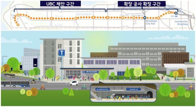 밴쿠버시, UBC로 스카이트레인 확장안 가결