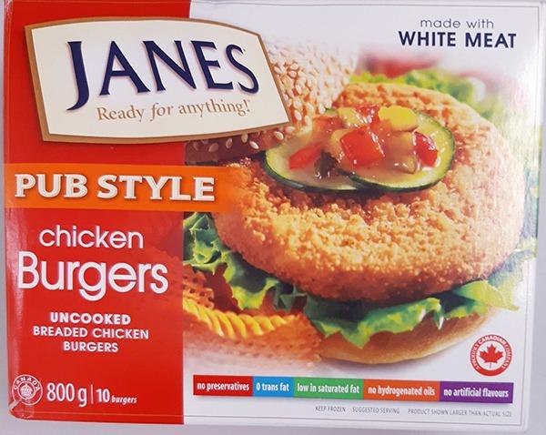 제인스사 치킨 버거, 샐모넬라균 감염 가능성 리콜
