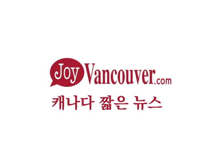 밴쿠버시 미래 역세권, 임대주택 건설만 허용 검토