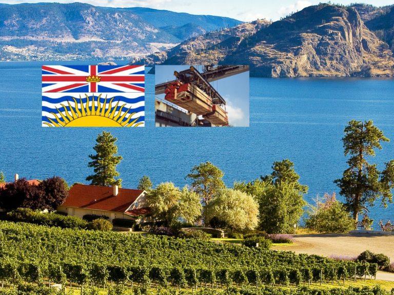 [지리] 브리티시 컬럼비아(British Columbia)