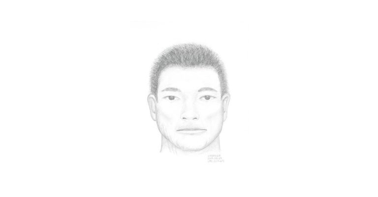 UBC 폭행 용의자 몽타주 공개