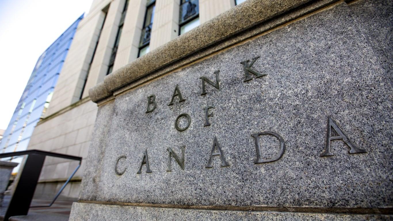 캐나다, 무역분쟁 우려로 기준금리 동결 cbank