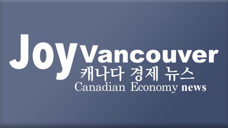 캐나다 경제, 10월 뒷걸음질 했다