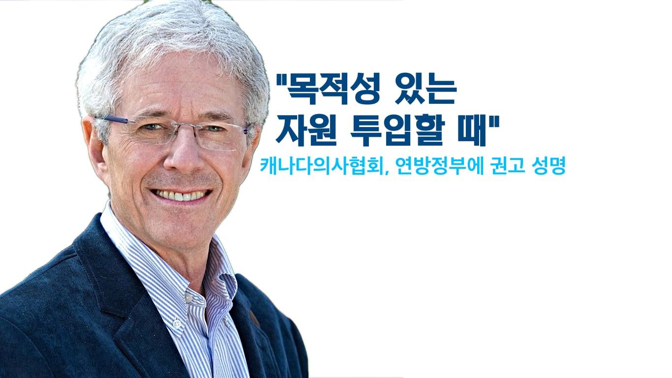 CMA 샌디 버크맨 회장