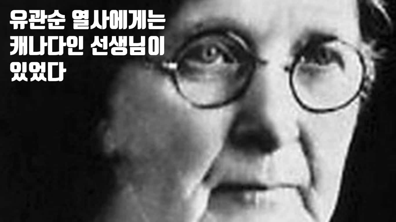 앨리스 해먼드 샤프 여사