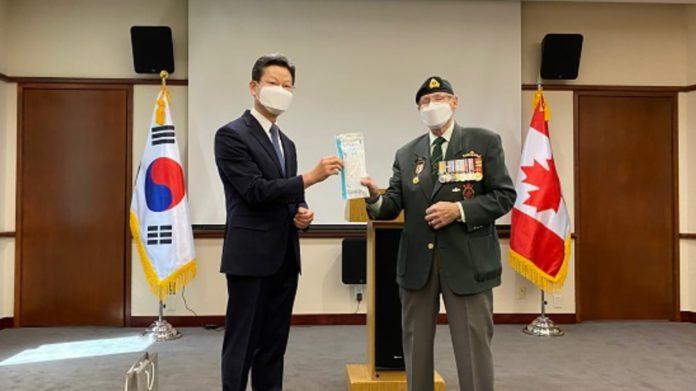 한국산 마스크