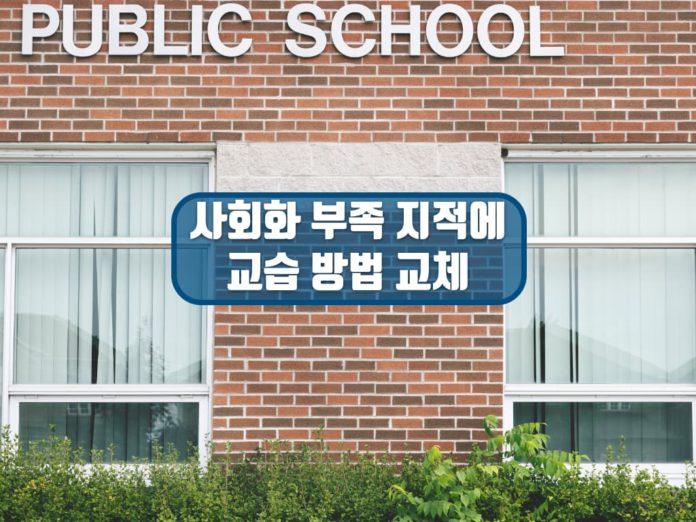 밴쿠버 교육청
