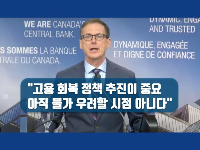 티프 맥클럼 캐나다 은행 총재