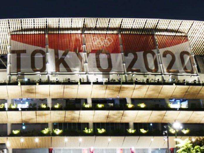 도쿄 올림픽 경기장