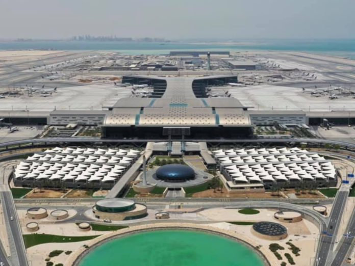 하마드 국제공항